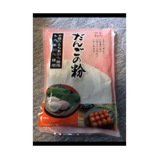 Mehl für Dango