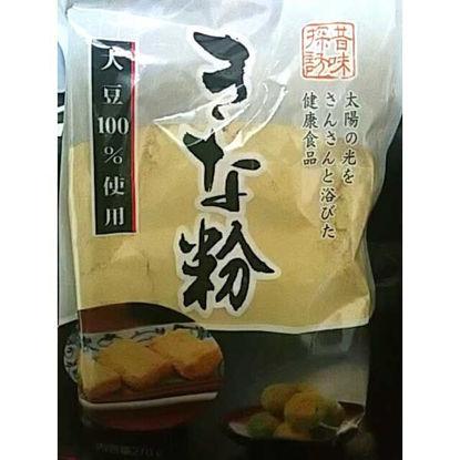 Kinako (Sojabohnenmehl)