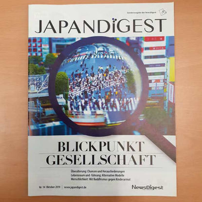 JapanDigest Magazin Nr.14