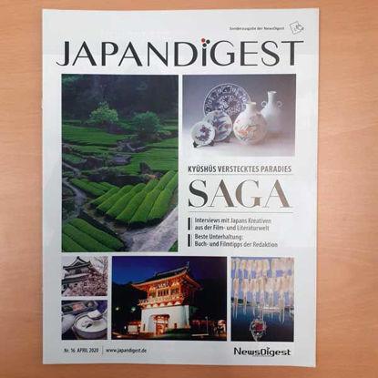 JapanDigest Magazin Nr.16