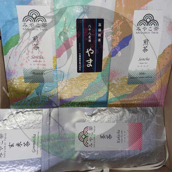 Cha Shizuoka Präsentbox