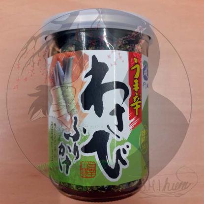 Furikake mit Wasabipulver