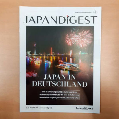 JapanDigest Nr. 17, Japan in Deutschland