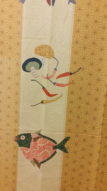 Noren - Yasai Detail unten