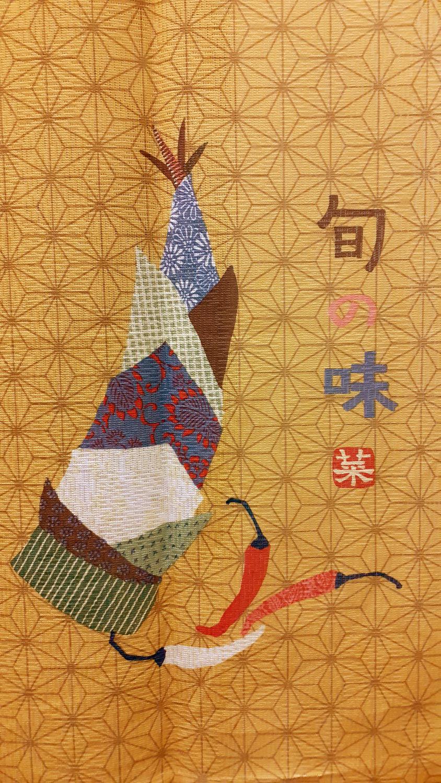 Noren - Yasai Detail rechts