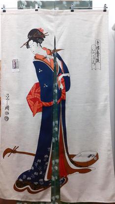 Noren - Geisha mit Shamisen