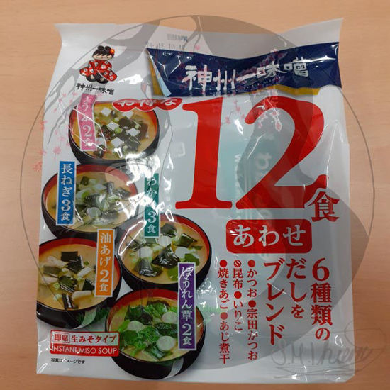 Miso Suppe Instant