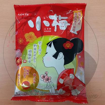 Lotte Umeboshi Bonbon