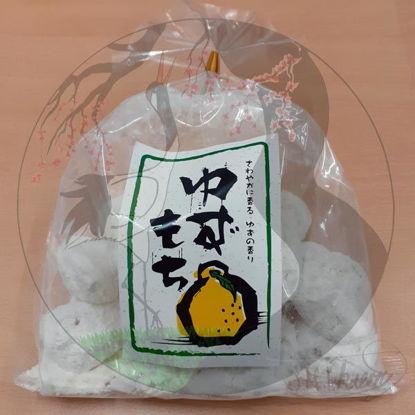 Yuzu Mochi