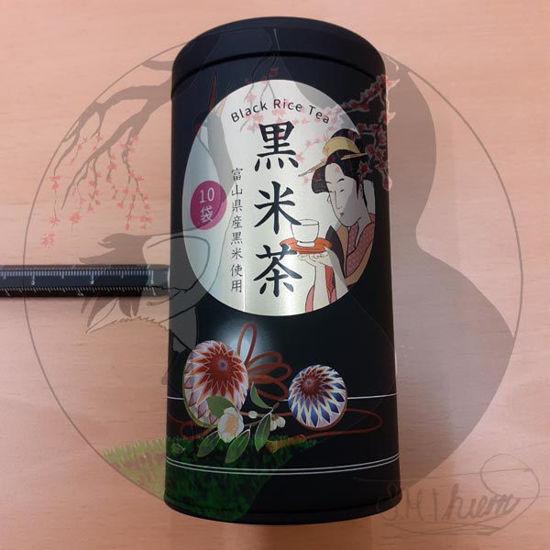 Black Rice Tea