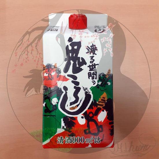 Sake Wataru seken no onikoroshi