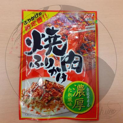 Furikake Yakiniku nōkōtare fūmi