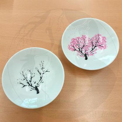 Sakeschalen Sakura, Kalt & Warm