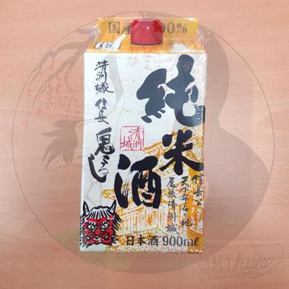 Sake Kiyosu jō nobunaga onikoroshi