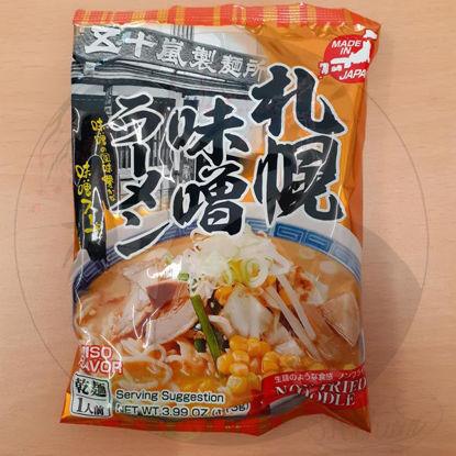 Vegetarische Sapporo Miso Ramen