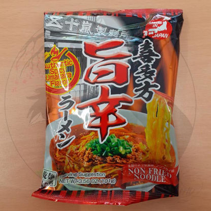 Kitakata Umakara Spicy Ramen