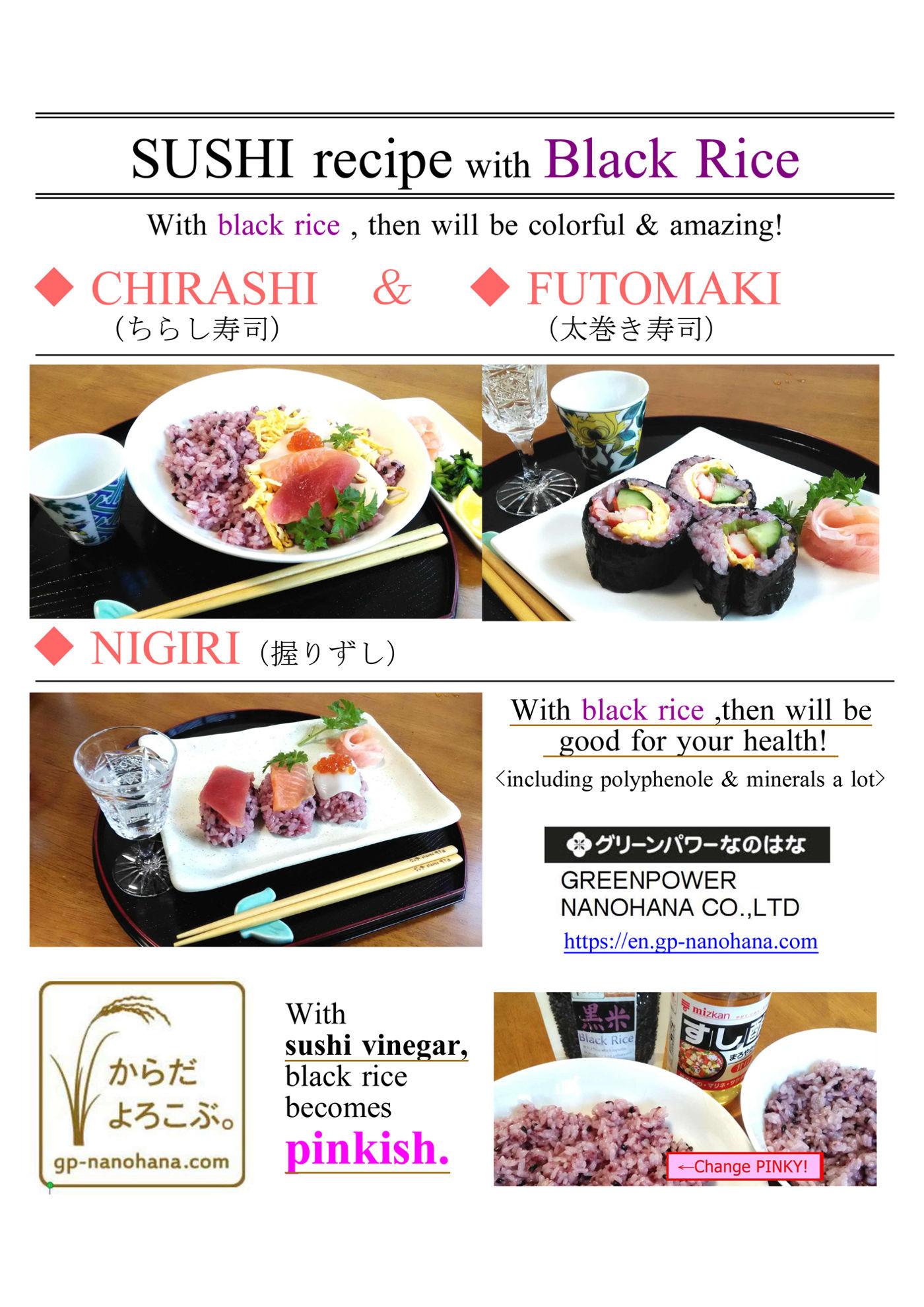 Schwarzer Reis, Rezepte Sushi