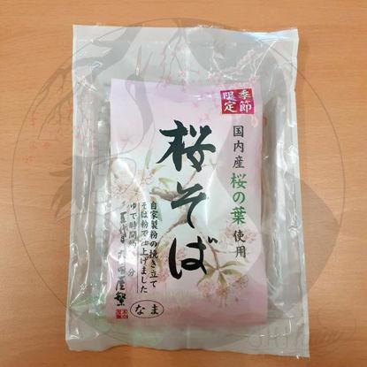 Sakura Soba