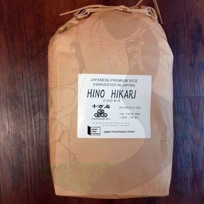 Hino Hikari, braun, 5kg
